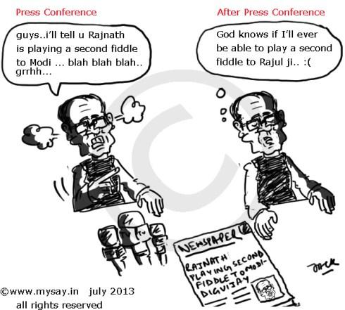 digvijaya singh cartoon,second fiddle cartoon,congress cartoon,mysay.in,political cartoon,