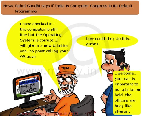 if india computer congress default programme cartoon,rahul gandhi cartoon,common man cartoon,narendra modi cartoon,political cartoon,mysay.in