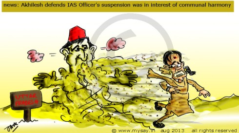 durga shakti nagpal cartoon,akhilesh yadav cartoon,sandstorm cartoon,ias officer suspended,political cartoons,mysay.in