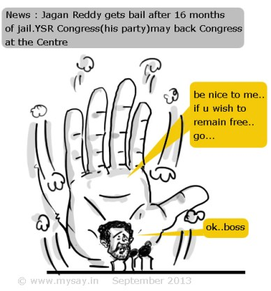 jagan reddy cartoon,congress cartoon,ant cartoon,political cartoons,mysay.in,