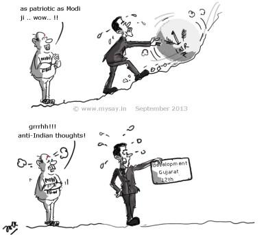 modi supporters,political cartoons funny,raghuram rajan cartoon,mysay.in