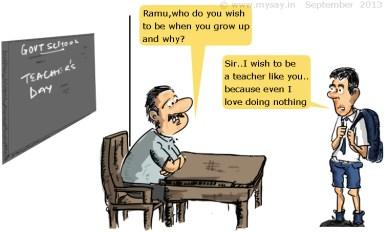 abdul mallik school teacher,teachers day cartoon jokes,teacher's day picture image,govt school teacher jokes,mysay.in