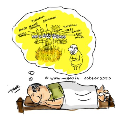 happy dussehra ,modi as ravana cartoon image,ravana funny image,mysay.in,