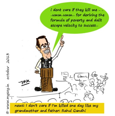 rahul gandhi funny jokes,jupiters escape velocity,poverty is a state of mind,mysay.in,political cartoons,