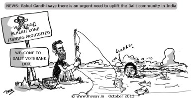 India Funny Pictures,cartoon pictures,cartoon images,latest political news,mysay.in,rahul gandhi cartoon image,mayawati funny,