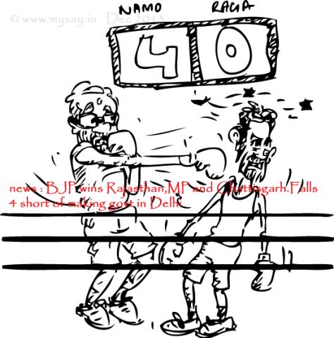 namo cartoon, modi cartoon,bjp cartoon,rahul gandhi cartoon,mysay.in,