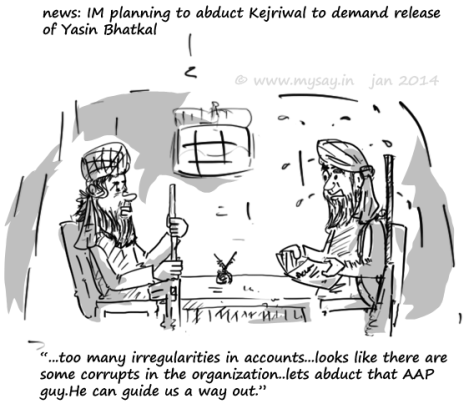 Indian Mujahideen funny,terrorist jokes,arvind kejriwal jokes,mysay.in,