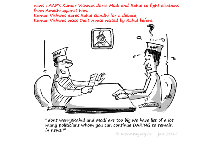kumar vishwas cartoon,aap cartoon,mysay.in,political cartoons,rahul gandhi,modi,