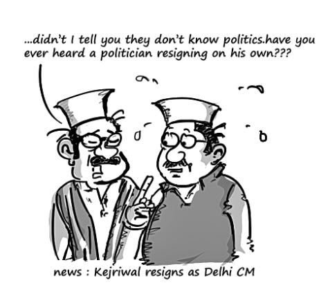 kerjiwal jokes,mysay.in,political cartoons,