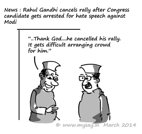 rahul gandhi jokes,congress jokes,election 2014,political cartoons,imran masood,hate speech,