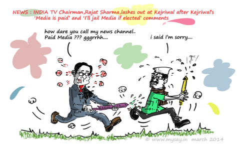 rajat sharma cartoon,arvind kejriwal cartoon,aaj ki baat,kejriwal exposed,