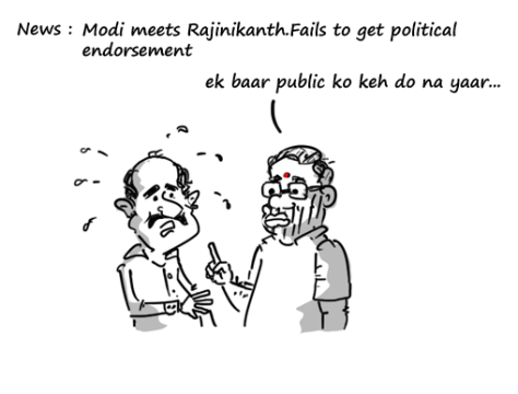rajinikanth cartoon,ab ki baar modi sarkar,modi jokes,mysay.in,political cartoon,