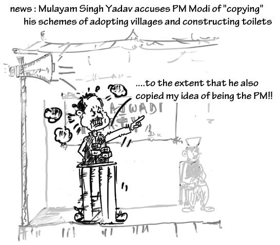 mulayam singh yadav cartoon, mulayam singh says pm modi copying him,political cartoons,mysay.in,