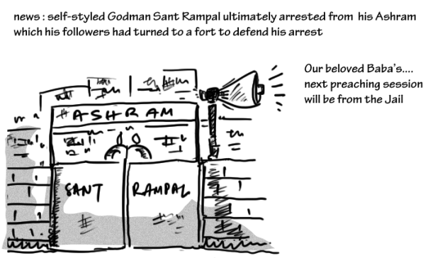 sant rampal cartoon,rampal arrested,mysay.in,