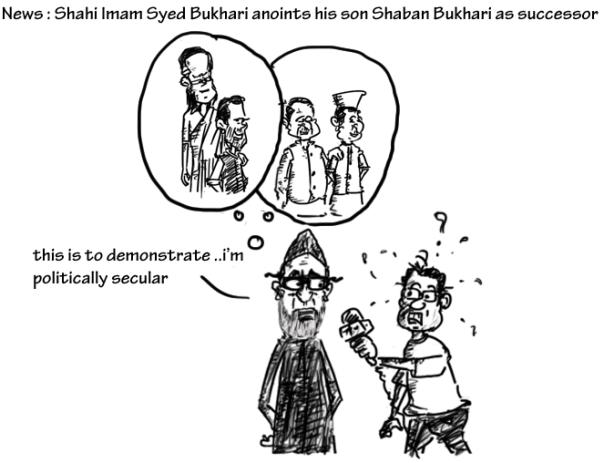 imam bukhari cartoon,imam bukhari anoints son as successor of Jama Masjid,politcal cartoons,mysay.in,