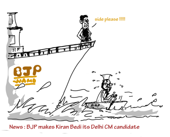kejriwal cartoon,kiran bedi cartoon,delhi 2015 elections,mysay.in,political cartoons,