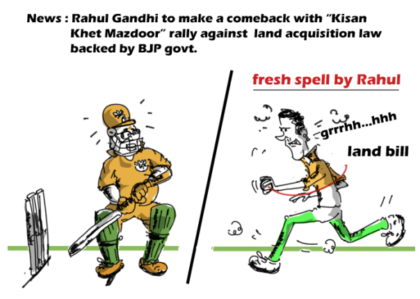 modi cartoon, rahul gandhi cartoon, mysay.in , political cartoon,