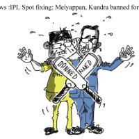 IPL Spot Fixing | Meiyappan Kundra banned