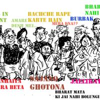Indian Politicians Doodle