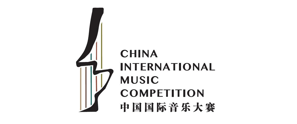 Canadian Tony Yun makes semi-finals of first China