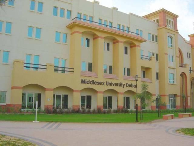 2020 International Study Grant At Middlesex University - United Arab Emirates