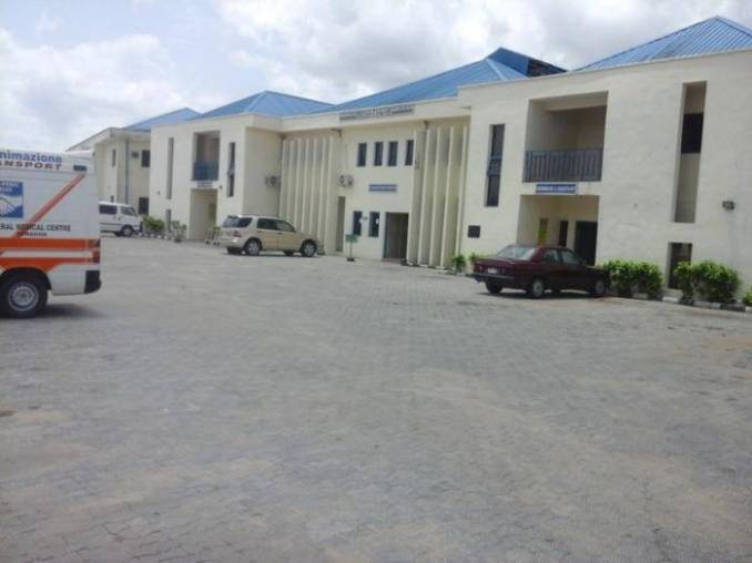 NDU Admission List For 2019/2020 Session Now On School Portal