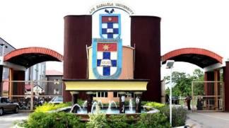 ABUAD Pre-Degree, JUPEB/Foundation Admission Form For 2021/2022 Session