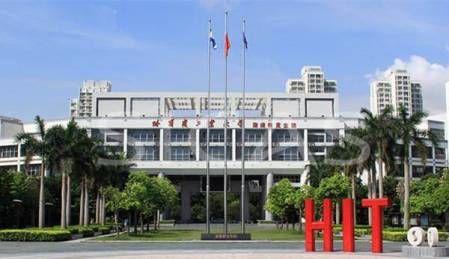 2019 Chinese Government Scholarships At Harbin Institute Of Technology