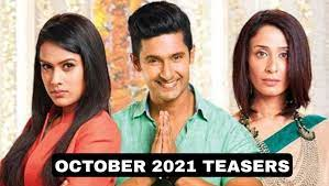 King of Hearts Teasers - October 2021