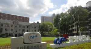 2017 Undergraduate & Graduate Scholarships At Chung-Ang University, South Korea