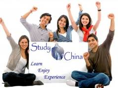 2017 Youth Of Excellence Scheme Of China Masters Scholarship
