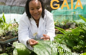 2017 GAIA AgTech Innovation Challenge For Women Agricultural Entrepreneurs - East Africa