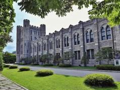 2017 Pony Chung Research Fellowships At Korea University