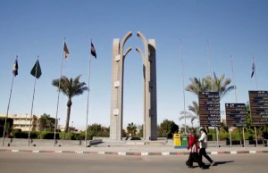 2017 DAAD – Helwan University Masters Scholarships