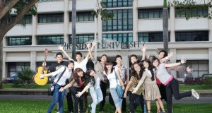 2017 Tuition Free Academic Scholarships At President University, Indonesia