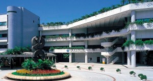 2018 UNESCO/IUPAC Scholarship For International Students - Czech Republic