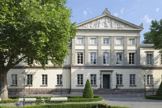 German Academic Exchange Service (DAAD) Developing Country Scholarships, Germany - 2018