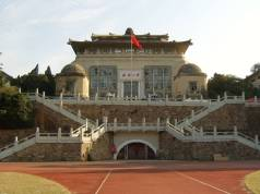 Wuhan University International & Chinese Law Scholarships, China - 2018