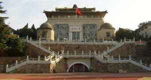 Wuhan University International & Chinese Law Scholarships, China - 2018