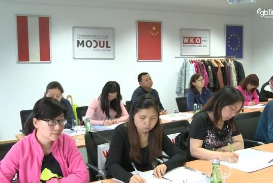 Full & Partial Rocket Scholarship For International Students At MODUL University, Austria