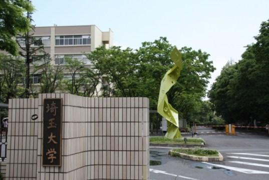 Heilongjiang Provincial Government Scholarships Program At Jiamusi University - China