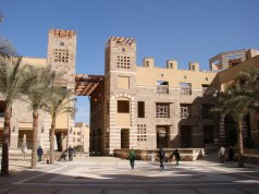 Liberal Arts Scholarships At American University, Cairo - Egypt