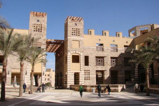 Liberal Arts Scholarships At American University, Cairo - Egypt