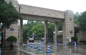 International Scholarships At Zhejiang Gongshang University - China