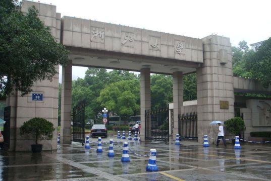 International Scholarships At Zhejiang Gongshang University - China