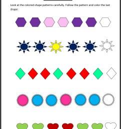 Patterns Practice Worksheet for 2nd Grade [ 3174 x 2350 Pixel ]