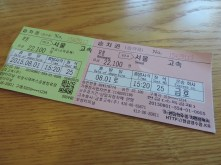 Bus ticket from the Boseong trip!