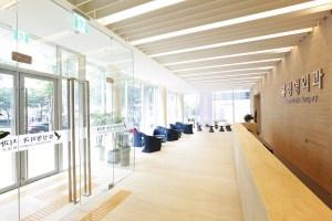view-interior3