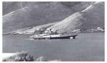 Πλοίο στις Καμάρες