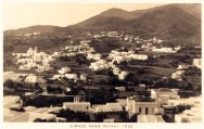 Σίφνος-Πάνω Πετάλι 1930